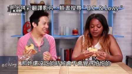 [K分享] 新世界的大门!老外吃台湾面包