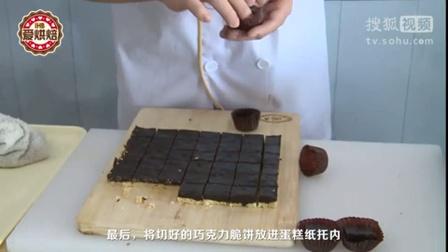 世界美食教程 纸杯蛋糕烤蛋糕的做法