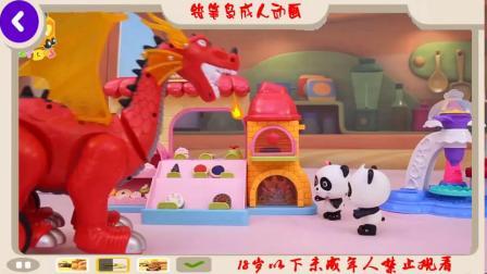 熊猫宝宝制作冰淇淋蛋糕魔法烤箱为孩子们做玩具(1)