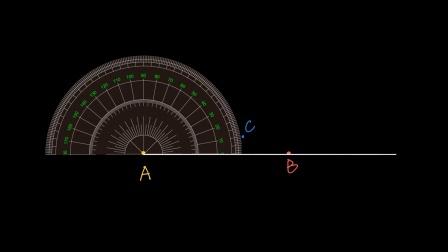四年级数学 19| 角的度量:根据条件画出角