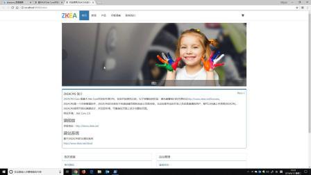 在Windows10部署ZKEACMS