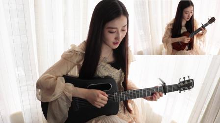 《答案》吉他ukulele弹唱——李相真