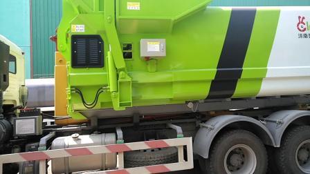 曾红韵15方移动垃圾站配25吨重汽斯太尔勾臂垃圾车为美化郑州添砖加瓦