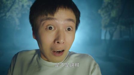 镇魂07 赵云澜英雄救美护沈巍安全