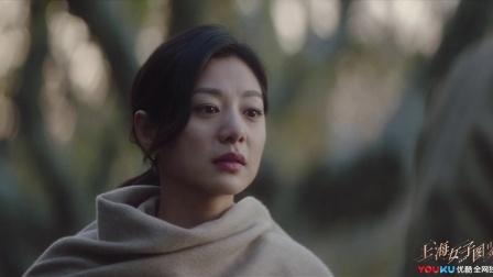 《上海女子图鉴》情场浪子套路多 张天晧花式告白罗海燕
