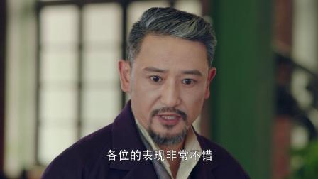 镇魂17 赵云澜被拍倒沈巍怒发泰拳警告
