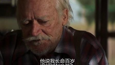 《史崔特先生的故事》倔强史崔特要去割草坪 下暴雨和女儿相依为命