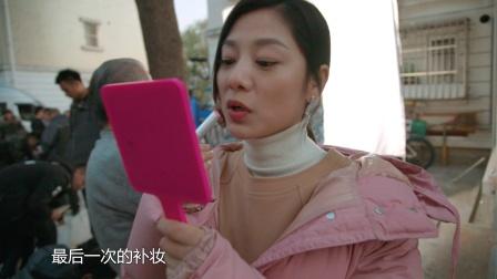 《上海女子图鉴》花絮:我们真的说再见了~