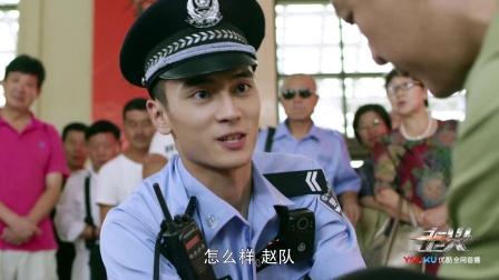 """赵鹏程谭阳""""默契""""十足 车站联手制服歹徒"""
