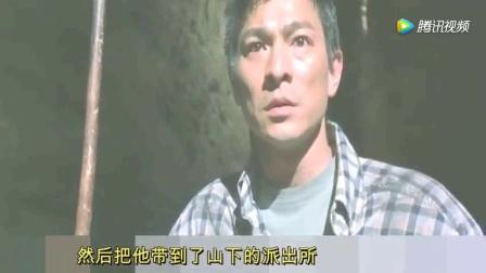 3分钟带你看完《大块头有大智慧》刘德华和张柏芝合作的经典电影