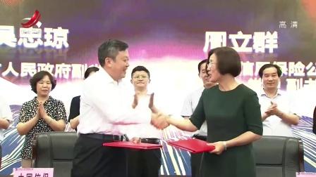 """新闻夜航 2018 聚焦环境保护督察""""回头看"""""""