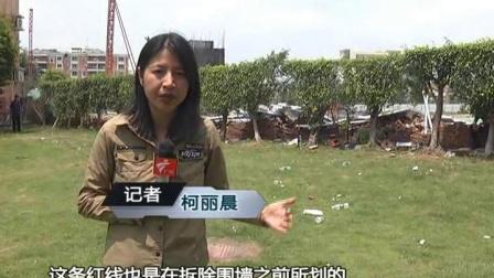 6、业主求助:小区围墙被拆 担心公共范围被侵占