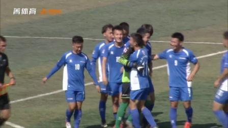 内蒙古农业大学vs西藏民族大学 全场集锦