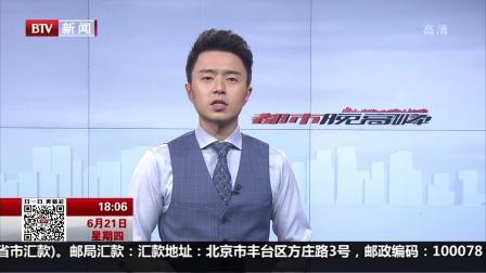 """都市晚高峰 2018 今天18时7分迎来""""夏至"""""""