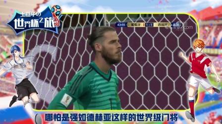 葡萄牙3比3西班牙队 强强对决C罗上演帽子戏法