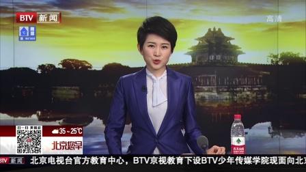 《踢球吧  少年强》为中国足球注入新希望 您早 180623