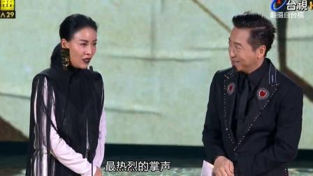 金曲奖萧敬腾展示主持功力 让陈奕迅徐佳莹赞不绝口