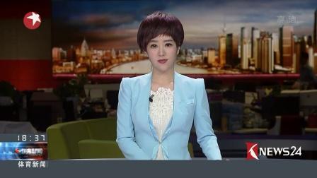 四川绵阳平武县发生4.0级地震 西成高铁、宝成铁路部分列车晚点运行 东方新闻 20180629 高清版