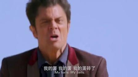 成龙- 绝地逃亡-2范冰冰女汉子附体- CUT4