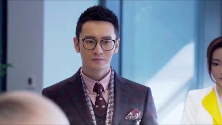 黄晓明- 王牌逗王牌 粤语版- CUT1