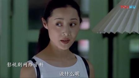 中国首部贺岁片《甲方乙方》,经典台词到现在还在流行