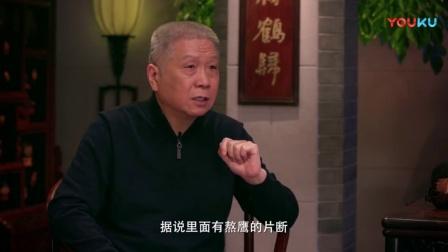"""老北京""""玩儿主""""玩的最高境界:熬鹰!真实而又残忍"""