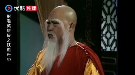 黄蓉:你摸到我的软猬甲了,还不知道我是谁?花式炫爹,惹不起!