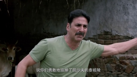 《厕所英雄》建起厕所又被无情拆除,凯沙夫崩溃飙泪嘶吼