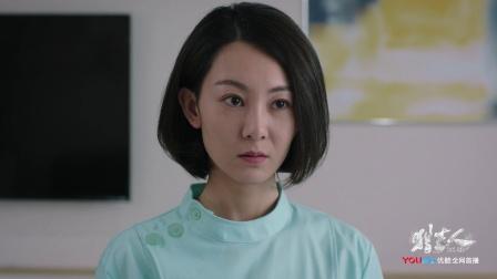 《猎毒人》【付鹏程X王沛然CUT】10 吴新河相约,母亲发病梦瑶沮丧
