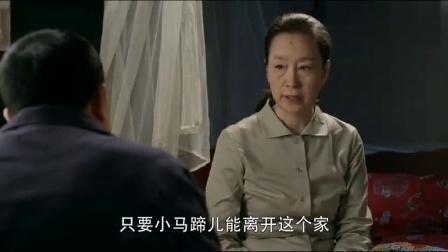 《爷们儿》李国生和马添结婚4年, 完璧归赵, 离婚后李国生沉默了