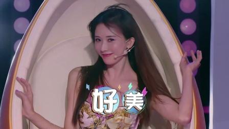 林志玲女神华丽出场 一秒因身高破功