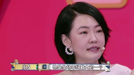 【看点】《真相吧!花花万物》小s说李诞年龄48 林志玲全场年纪最大