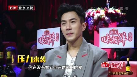 """第10期:王凯玩突破变炫酷""""船长"""" 刘恺威放飞自我嗨跳广场舞"""