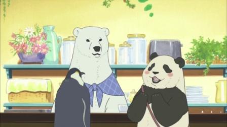 听到熊猫说要减肥,白熊又是拿出电脑,又是穿成因纽特人!   熊猫想要减肥,变成腿长些,倒三角体型的理想熊猫