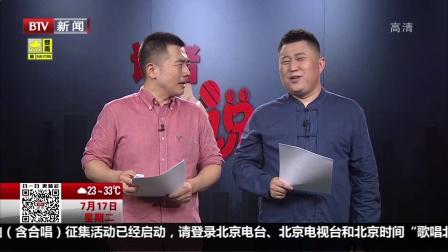 """陕西西安 因怕晒黑 配送员扮""""蜘蛛侠""""送外卖都市晚高峰(下)20180717 高清"""