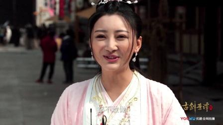 《古剑奇谭2》演员特辑:昭宁