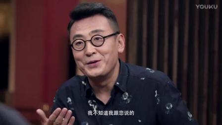 《舌尖导演》陈晓卿亲自教你点菜技巧,确定不学一下?