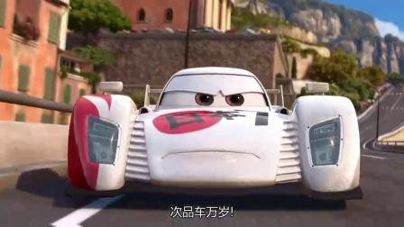 《赛车总动员2》  犯罪团伙做手脚 赛车选手接连爆缸