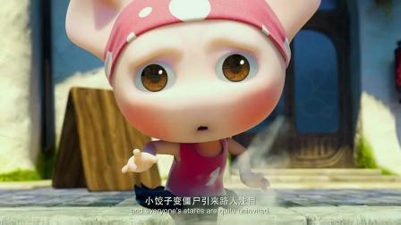 《吃货宇宙》  饺子妹妹唱Rap 吐露自己郁闷心声