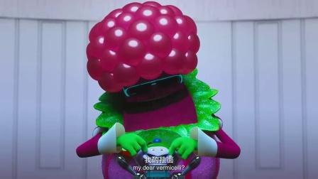 《吃货宇宙》  万千美食陷危机 勇敢饺子率众救人