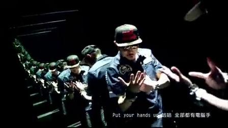 张震岳&热狗MC Hotdog《离开》风格酷炫炸裂说唱