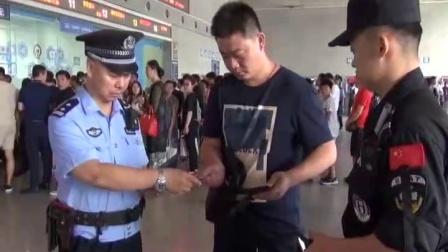车站智慧眼 抓获141名在逃人员首都经济报道20180721 高清