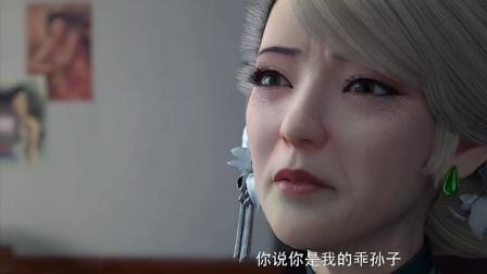 梦塔雪谜城:小冲回来了,奶奶却不认识他,还说她的孙子是狗狗