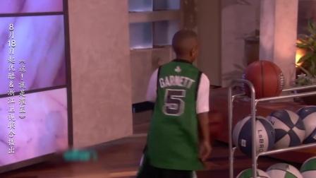 面对处处为难的艾伦 三岁篮球小神童也不怯场