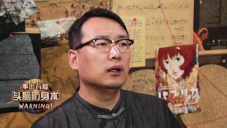 【事出有殷】储殷:药神背后的英雄群像