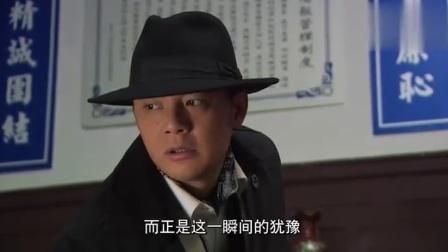 与狼共舞: 陈少杰拿起邵文光桌上的照片, 不料被邵文光拿枪指住!