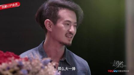 《超密》李梦舞台剧演出 罗佳明送花献吻