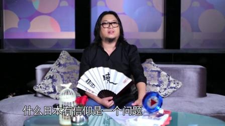 中国与日本的宗教信仰,原来从一开始差别就这么大!