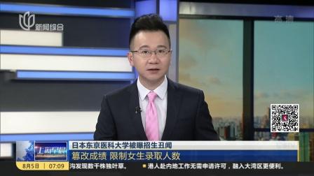 上海早晨 2018 整治虎丘路大巴违停 相关旅游饭店将受罚