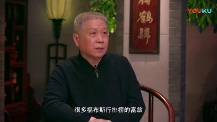 马未都:这个翟欣欣太想不开了,要不骗婚可能都成中国女首富了